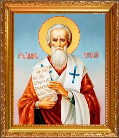 Емилиан Кизический, Священноисповедник, епископ. Икона на холсте., арт.  ЕКСЕ1012 - Япос